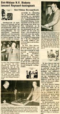 Reynaertspel 1973, Biekens Reynaerthoningkoek