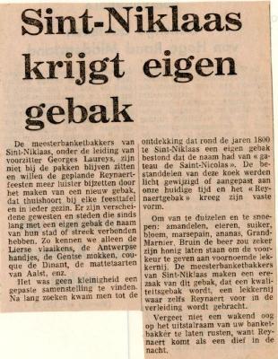 Reynaertspel 1973, Reynaertgebak