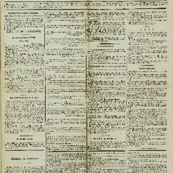 De Klok van het Land van Waes 05/07/1896
