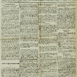 De Klok van het Land van Waes 07/04/1878