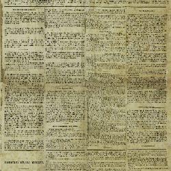 De Klok van het Land van Waes 04/01/1880