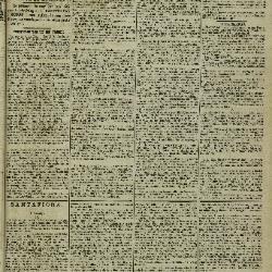 Gazette van Lokeren 11/12/1881