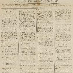 Gazette van Beveren-Waas 18/08/1895
