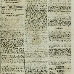 Gazet van St. Nicolaes 08/08/1858