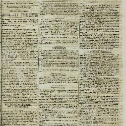 Gazet van St. Nicolaes 12/09/1858