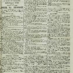 Gazet van St. Nicolaes 29/08/1858