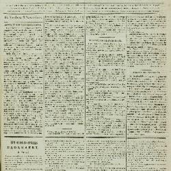 Gazet van St. Nicolaes 04/11/1855